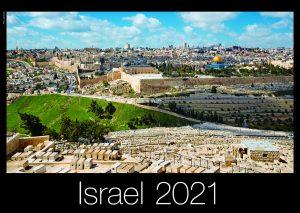 Calendarul Israel 2021
